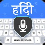 Hindi keyboard - Asaan English Hindi Typing Input Apk Download