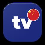China TV Apk Download