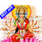 Gayatri Mantra 108 times audio free download app Apk Download
